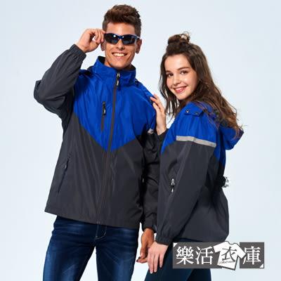 【AC1040】情侶時尚機能拼色休閒時尚外套 (藍灰)●樂活衣庫