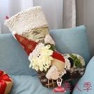 圣誕襪子禮物袋 創意毛線大號圣誕節平安夜送人裝飾品【美人季】