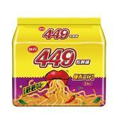 味丹449乾麵舖爆香三杯風味袋麵100g*5包【愛買】