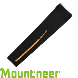 【Mountneer 山林 中性 抗UV反光袖套 黑】 11K99/防曬袖套/防曬手套/自行車/機車★滿額送