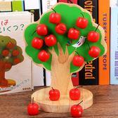幼兒園玩具拼裝磁性寶寶早教益智教具【不二雜貨】