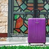 NaSaDen 29吋超輕行李箱-無憂系列-4色可選無憂系列-馬奎特紫