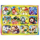 12洞 洞洞樂 小盒小格 戳戳樂 童玩/一盒入(促50)-佳91-012
