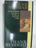 【書寶二手書T1/原文小說_ALP】Dune Messiah_Frank Herbert