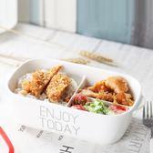 飯盒微波爐專用飯盒帶蓋分格陶瓷飯盒密封長方形保鮮盒分隔便當盒餐盒·樂享生活館