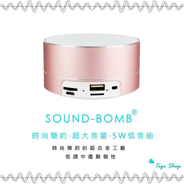 快速出貨❤最佳情人節禮物❤【SOUND BOMB】5W大音量迷你金屬藍芽無線音響低音炮