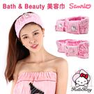 日本Sanrio Hello Kitty Bath&Beauty 美容巾 正版授權《擦頭巾/乾髮巾/包髮帽/包頭帽/凱蒂貓》