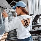 瑜伽運動上衣鏤空性感好看的網紗健身長袖跑步鍛煉休閒衣服 完美