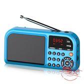 迷你音響便攜式插卡老人收音機小音箱Mp3播放器隨身聽快速出貨下殺89折