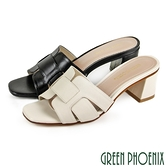 U16-22058 女款高跟拖鞋 典雅氛圍全真皮交叉造型方頭粗高跟拖鞋【GREEN PHOENIX】