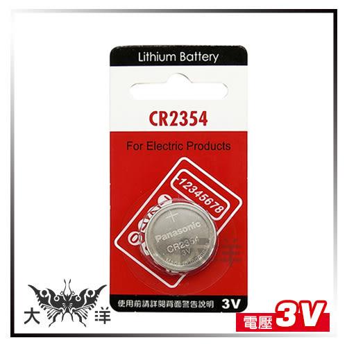 ◤大洋國際電子◢ CR2354鈕扣電池(1顆) 3V 水銀電池 計算機 耳溫槍 手錶
