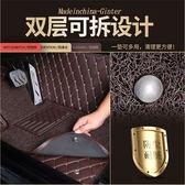新朗逸捷達淩度專用全大包圍汽車腳墊地毯式全包 igo   秘密盒子