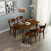 Viola北歐實木餐桌椅組(一桌四椅)【DD HOUSE】