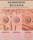 【2wenty6ix】正韓 3CE ★ Mood Recip 腮紅&修容粉 (Mono Pink/ Rose Beige/ Nude Peach)