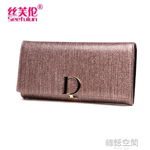 女士錢包女長款手包2020新款真皮潮簡約多功能錢夾女式手拿皮夾子 【韓語空間】