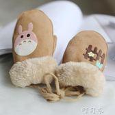 韓版冬天保暖兒童小童可愛連指棉手套男女寶寶加絨加厚嬰兒掛脖萌 町目家
