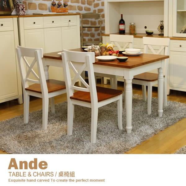餐桌椅組 買1桌2椅 贈2椅