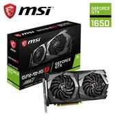 【MSI 微星】GeForce GTX 1650 GAMING X 4G 顯示卡