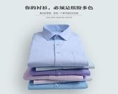 襯衫 白襯衫男士長袖韓版工裝黑色職業短袖襯衣寸商務正裝衣服半袖 莎瓦迪卡