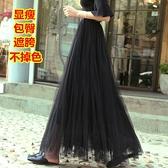 網紗裙子女2020春夏新款高腰中長款大碼胖mm顯瘦a字仙女半身長裙