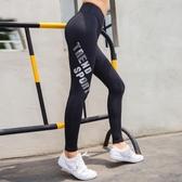 健身褲女瑜伽褲彈力緊身速干高腰緊身褲運動長褲跑步假兩件運動褲