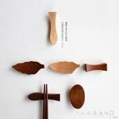 森銳日式和風原木筷子架筷子托樹葉小魚形狀筷托筷枕筷架 水晶鞋坊