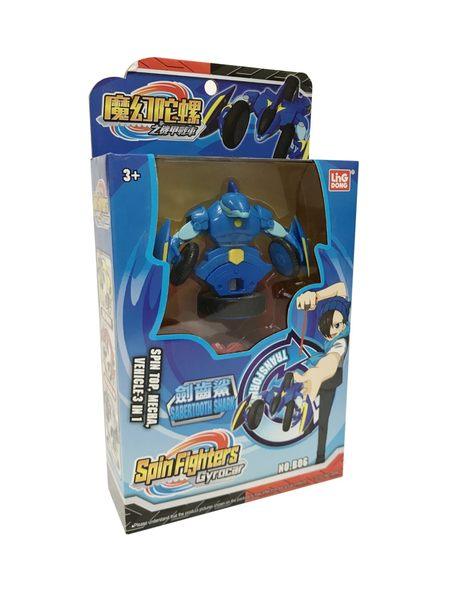 魔幻陀螺之機甲戰車 劍齒鯊 TOYeGO 玩具e哥