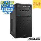 商用電腦-ASUS D320MT i3-6100/8G/1TB+128SSD/W7P