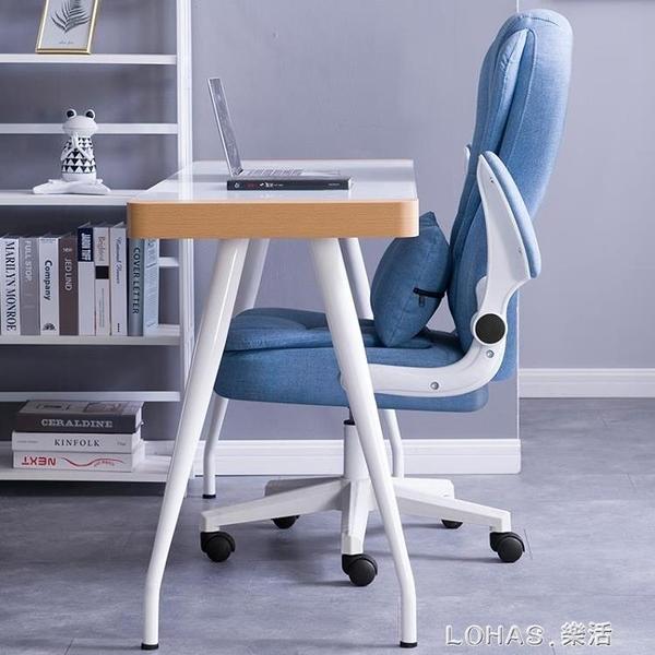 電腦椅家用會議辦公椅升降轉椅職員學習學生座椅簡約凳子靠背椅子 NMS 樂活生活館