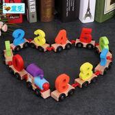 幼兒童木質數字小火車男女孩早教益智木制拼
