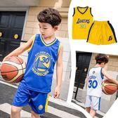 兩件套 男童夏裝套裝夏季無袖背心兩件套寶寶運動服兒童籃球服潮【全館九折】