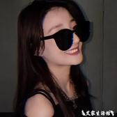 墨鏡 墨鏡女ins圓臉大臉顯瘦學生霸氣社會街拍太陽眼鏡蹦迪抖音同款酷 【618 購物】