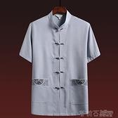 爸爸裝 2020夏裝中國風唐裝男短袖夏裝中老年襯衫男士薄款寬鬆棉麻上衣男 茱莉亞
