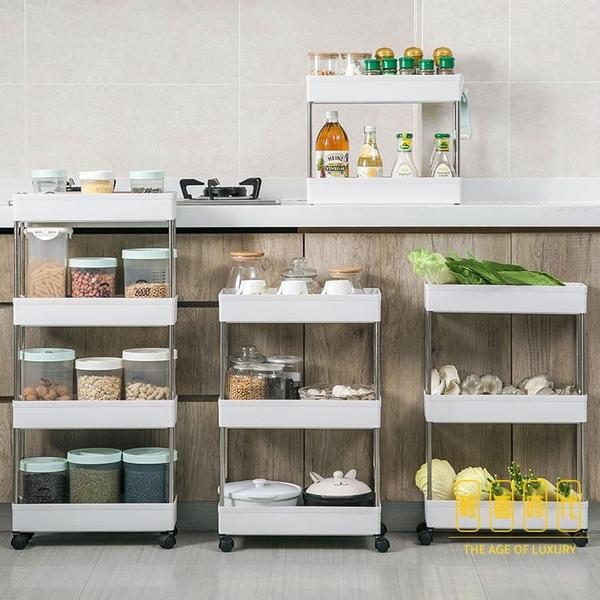 2層 廚房置物架家用大全落地式縫隙小推車收納架【輕奢時代】