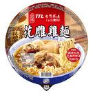 台灣菸酒 花雕雞麵(200g)碗麵【小三...