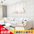 壁紙 壁貼 磚塊壁紙 立體壁紙 立體 白...