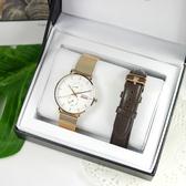 NATURALLY JOJO 贈錶帶 / JO96953-80R / 藍寶石水晶玻璃 米蘭編織不鏽鋼手錶 禮盒組 白x鍍玫瑰金 38mm