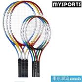 兒童款19寸網球拍3-12歲中小學生娛樂訓練用品青少年初學者套裝2只球拍 EY6840『東京潮流』