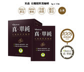 青荷 米森 有機精粹黑咖啡 3gx12包/盒