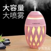 迷你usb加濕器家用靜音臥室夜燈桌面孕婦嬰兒空氣補水噴霧小型車載