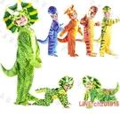 聖誕節服裝 恐龍衣服兒童毛絨恐龍霸王龍服裝圣誕節演出服萬圣節活動表演服裝耶誕節