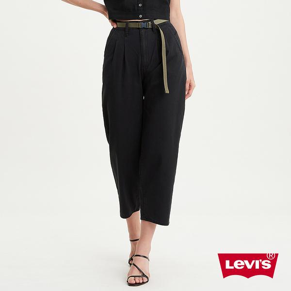 Levis 女款 Balloon 時髦高腰繭型褲 / 時尚打摺設計 / 及踝款 / 彈性布料