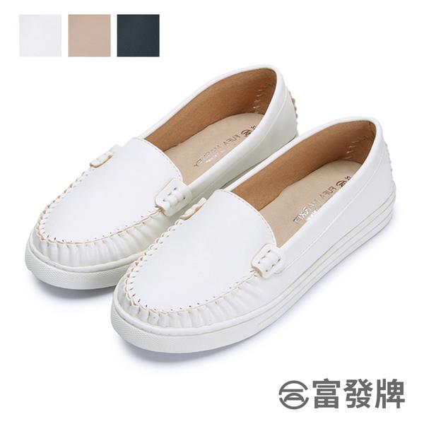 【富發牌】慵懶舒適縫邊莫卡辛休閒鞋-白/深藍/粉 1BA82