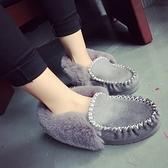低筒雪靴-時尚潮流保暖豆豆鞋女厚底靴子4色73kg53【巴黎精品】