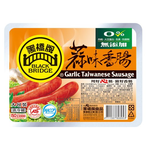 【黑橋牌】290g 蒜味香腸 -充氮包