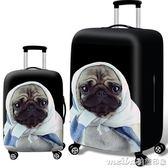 加厚耐磨彈力行李箱保護套旅行箱套拉桿箱套皮箱包套罩20/24/28寸 美芭