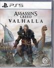 【玩樂小熊】現貨 PS5遊戲 刺客教條 維京紀元 Assassin's Creed Valhalla 中文亞版