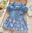 女童牛仔裙2020新款夏季新款軟童裝女童兒童牛仔碎花連身裙嬰幼兒小童裙衣服