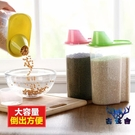 密封罐透明儲物罐大號家用收納盒廚房收納罐【古怪舍】