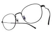 NINE ACCORD 光學眼鏡 NICRO ROY C04 (霧黑) 韓版復古細圓框款 平光鏡框 # 金橘眼鏡